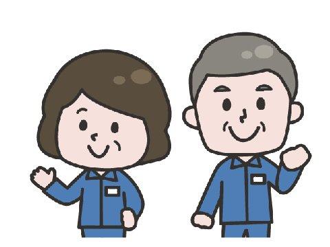 株式会社塚腰ロジコム